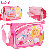 女童包包 公主斜挎包小学生补习袋女韩版芭比书包女生娃娃单肩包