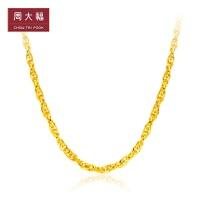 周大福珠宝首饰水波纹足金黄金项链(工费:68 计价)F177100