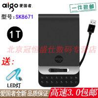 【支持礼品卡+包邮】爱国者aigo SK8671 1T 移动硬盘 1TB SK8670升级版 高速USB3.0 密码安全型