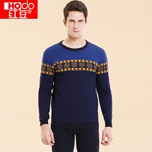 红豆男士提花保暖内衣加厚加绒可外穿青年时尚打底保暖衣套装秋冬