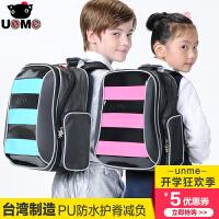 台湾unme 儿童双肩减负背包 男女黄蜂小学生书包1-5年级护脊双肩包 大容量包邮