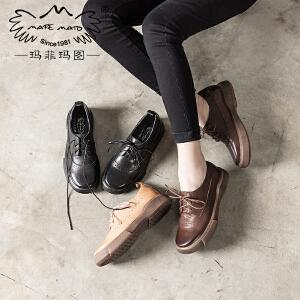 春季新款2017春季系带英伦风女鞋布洛克鞋休闲女鞋复古平底鞋单鞋女新1167-9D