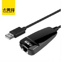 大黄蜂(BUMBLEBEE)D-1466BK USB2.0百兆有线网卡 网线连接器 苹果Mac小米盒子平板有线网卡转换器 黑色