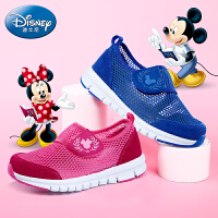 迪士尼女童运动鞋夏季新品镂空网鞋男童鞋毛毛虫童鞋女童鞋舒适透气鞋小朋友出游鞋学生鞋