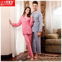 红豆棉~红豆居家新款家居服男女式针织休闲长袖套装