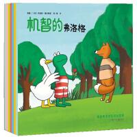 青蛙弗洛格的成长故事 第三辑(全7 册  )