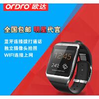 Ordro/欧达SW1智能穿戴手表蓝牙连接通话触摸屏WIFI上网