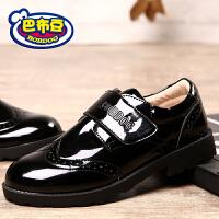 16.5cm~25.5cm巴布豆童鞋 男童皮鞋2017春季新款男童鞋儿童单鞋学生皮鞋黑皮鞋