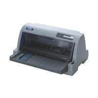 爱普生 LQ-730K 税控 发票专用 针式打印机  打印速度快  630K升级版(80列平推式)