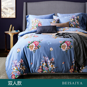 贝赛亚 高端60支贡缎长绒棉床品 双人印花床上用品四件套 卡亚