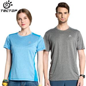 TECTOP 男女款短袖速干T恤跑步运动休闲快干衣服情侣装春夏户外