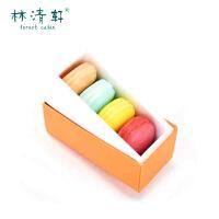 林清轩 手工皂 马卡龙手工皂礼盒48g*4 温和清洁 补水保湿