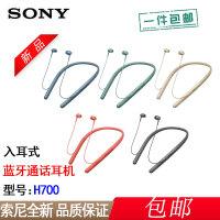 【支持礼品卡+送绕线器包邮】Sony/索尼 MDR-XB50AP 耳机 入耳式耳麦 重低音通话耳机 多色可选