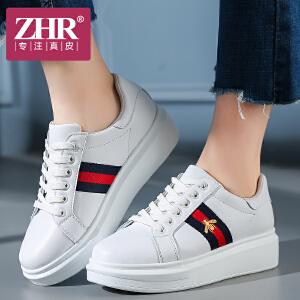 ZHR2017秋季新款小白鞋女真皮厚底休闲鞋韩版女鞋百搭板鞋单鞋女G151