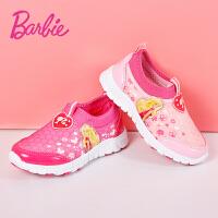 芭比童鞋 女童运动鞋2017年春秋季5-12岁一脚蹬舒适儿童休闲跑步鞋公主布鞋