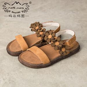 玛菲玛图女士凉鞋新款夏天百搭真皮学生平底室外复古花朵魔术贴女皮凉拖鞋1316-21S
