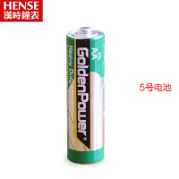 汉时钟表 碳性环保无汞型5号电池 耐用电池1.5V普通干电池 一排4节 PJ05