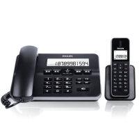 【当当热销】飞利浦DCTG192 来电显示数字无绳电话机 办公子母机 一拖一家用无线座机