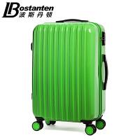 (可礼品卡支付)波斯丹顿时尚旅行箱拉杆箱万向轮28寸男女学生行李箱登机密码箱包B65202