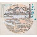 三山五园历史文化地图