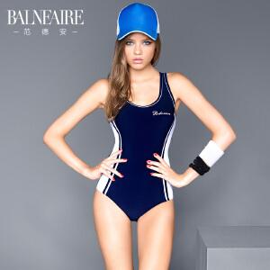 范德安专业运动连体泳衣女 小胸保守遮肚游泳衣修身显瘦学生泳装