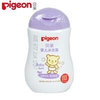 贝亲婴儿沐浴露100ML婴幼儿沐浴系列IA110 PIGEON/贝亲中国