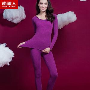 女士美体塑身保暖上衣 薄款束身收腹紧身内衣V领上衣女