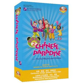 CD-R汉语乐园1适合6-12岁英文版4碟装精 北京语言大学电子音像出版社 正版书籍 影音教育
