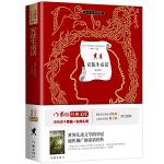 安徒生童话:作家出版社全新出版 新课标必读 余秋雨寄语 梅子涵作序推荐