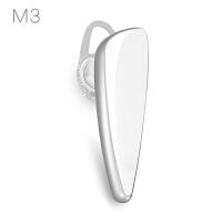 【当当特惠】Samsung三星 蓝牙耳机 M3 手机耳机 迷你 音乐 运动耳机 一拖二 立体声音乐蓝牙耳机 可听歌 苹果iPhone6S Plus 5s 5c iPhone4S 三星 HTC 小米 红米 华为 魅族 蓝牙耳机耳麦 安卓苹果通用