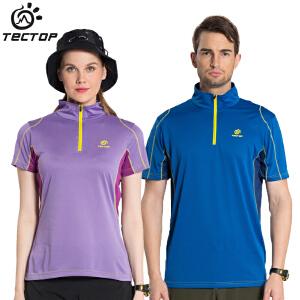 TECTOP 男女款短袖立领速干T恤跑步健身骑行快干服春夏新款情侣装