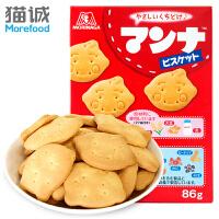 日本进口森永 蒙奈营养饼干86g 营养机能儿童饼干铁钙强化零食