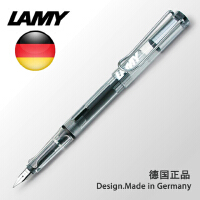 德国LAMY凌美钢笔 vista自信 凌美钢笔 透明钢笔 F尖