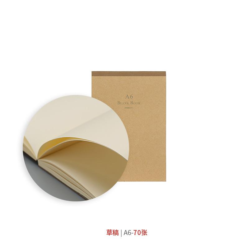 日本和风小清新花斑古风人物手账可撕整卷花手帐本贴纸和纸胶带