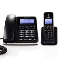 飞利浦(PHILIPS)DCTG272 数字无绳电话机 居家用办公用子母机