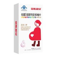 创盈 金斯利安多维片 30片/盒*2盒 叶酸片 孕前营养 孕前叶酸 更多优惠搜索【好药师叶酸】