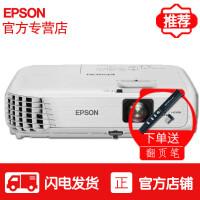 爱普生(EPSON)CB-S04 商务办公会议型投影机(HDMI高清接口)商务家庭爱投影仪替代04E