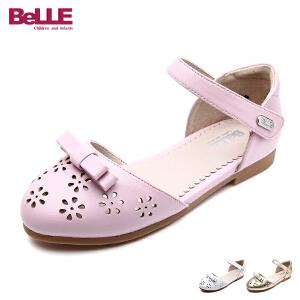 百丽Belle童鞋儿童皮鞋2017夏季新款中童大童学步鞋宝宝透气鞋单鞋女童鞋 DE0354