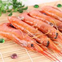 【本来生活】阿根廷船冻红对虾10/20 2kg