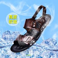 【包邮】2017夏秋季新款平底凉鞋 真皮男士两用沙滩鞋 超软透气休闲凉鞋629JZQG支持货到付款