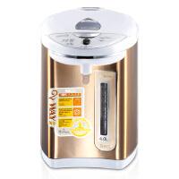 【当当自营】 SKG1154电热水瓶(4升)