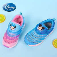 迪士尼童鞋男童鞋2017新款夏季毛毛虫鞋网面透气女童鞋儿童运动鞋
