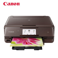 佳能TS8080彩色喷墨照片打印机手机一体机家用办公wifi三合一6色ID卡复印手机照片打印多功能连供打印 棕色