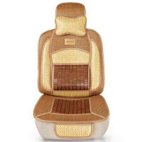 驰航 汽车坐垫夏季新款 车用凉席竹垫凉垫竹藤车椅垫 天然环保冰丝座垫子 清凉一夏B款