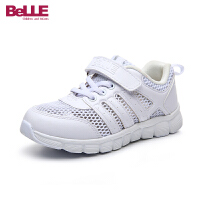 百丽Belle童鞋儿童运动鞋2017夏季新款男童透气镂空单网鞋女童小白鞋子 DE0372
