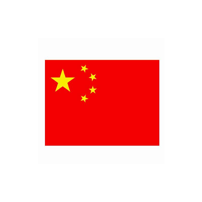 8其它】中国国旗