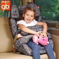 【支持礼品卡】好孩子安全座椅汽车用9个月-12岁车载安全坐椅 isofix接口 CS612
