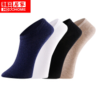 红豆【4双装】袜子男士棉袜运动船袜 男春夏纯色柔棉短袜