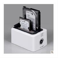 阿卡西斯BA-12US 2盘位3.5/2.5寸串口USB3.0硬盘座硬盘盒脱机拷贝