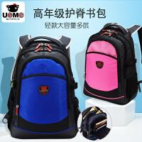 unme台湾小学生书包4-6高年级双肩减负护脊背包男女初中生书包